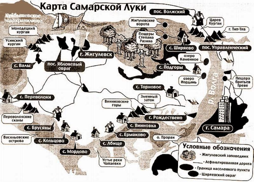 Карта Жигулевской Кругосветки