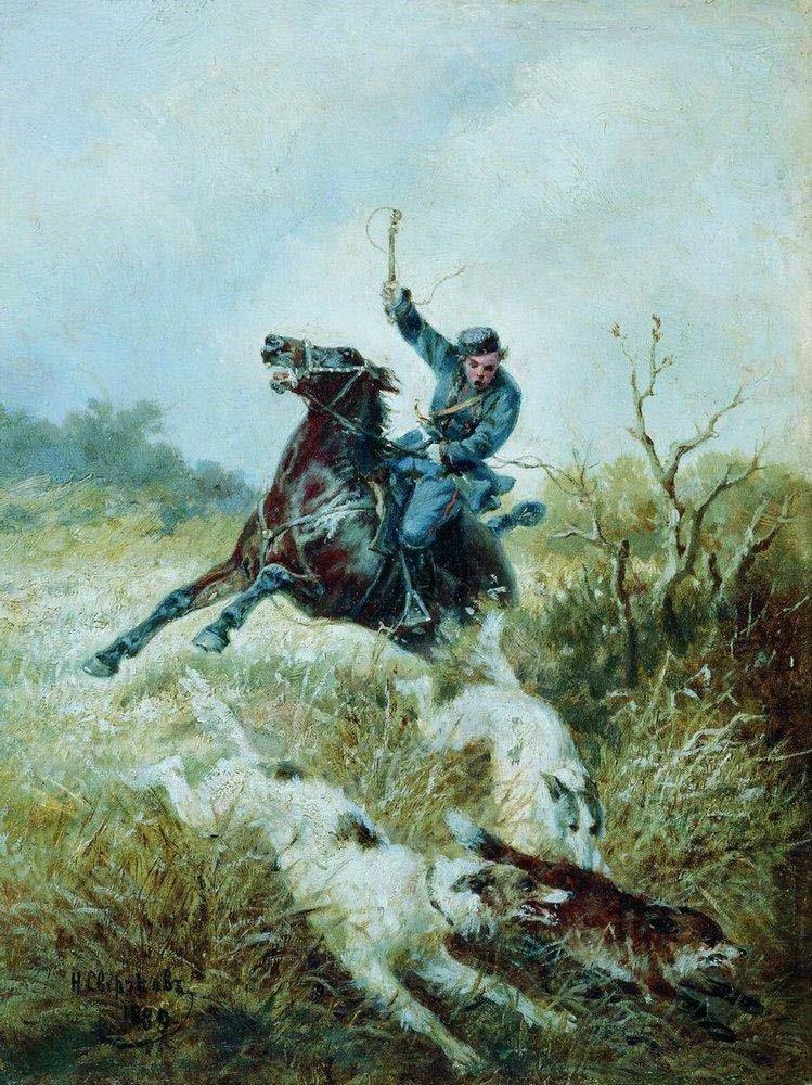 Охота в россии доклад 8864